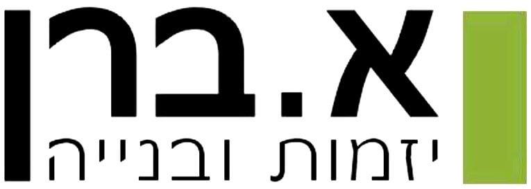 abaran-logo